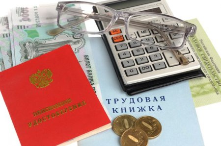 Пенсии в России в 2017 году последние новости: Минтруд предложил увеличить период выплаты накопительной пенсии