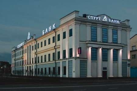 «Спурт» банк закрывает в июле два дополнительных офиса в Казани
