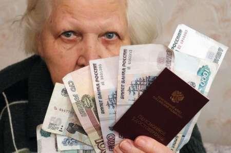 Пенсии в России 2017: пенсии работающим пенсионерам повысят с 1 августа