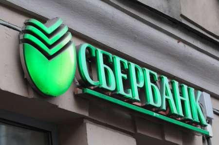 Оформить паспорт в Сбербанке: Банк озвучил сроки запуска проекта