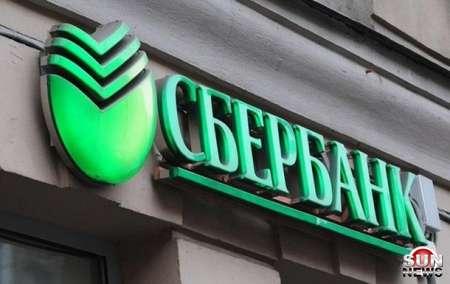 Сбербанк массово поменял статус карт клиентов на овердрафные
