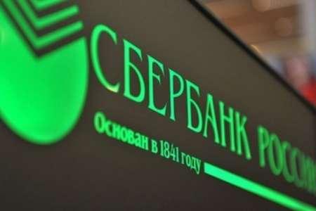 Сбербанк намерен оценивать профили клиентов по «лайкам» в соцсетях