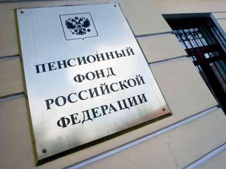 Повышение пенсии в России: Госдума поддержала увеличение пенсий до 15,5 тыс рублей