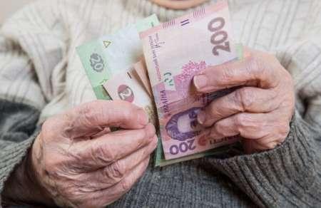 Повышение пенсий в Украине с 1 декабря 2017 года