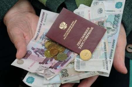 В ПФР заявили, что в России нет бедных пенсионеров