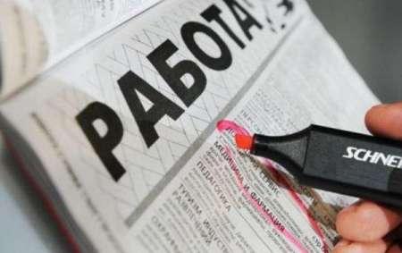 Размер пособия по безработице в России могут увеличить с 2019 года