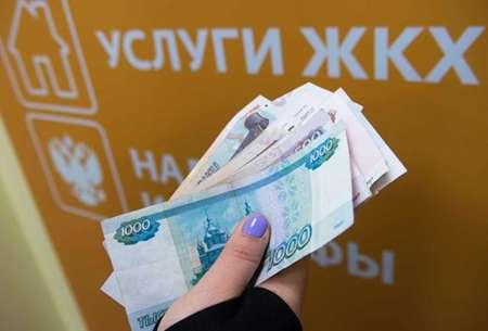 С 1 января 2019 года в Москве подорожают коммунальные услуги на 1,7%
