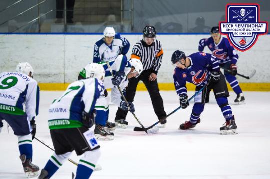 Сергей Макаров открыл КССК Чемпионат Кировской области по хоккею