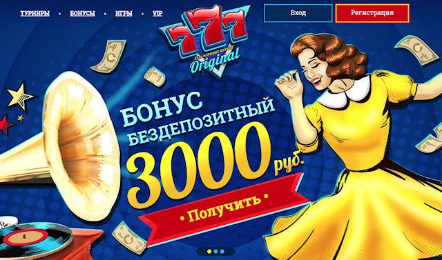 Все про игру в казино 777 Original